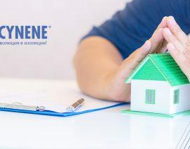 Герметичность - основа энергосберегающего строительства