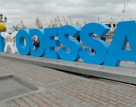 """Компания """"Якорь"""" на выставке """"Ваш Дом"""" в Одессе"""